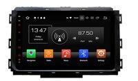 Android 8.0 HU octa core 4GB RAM car dvd player for KIA Carnival 2014 2018 head units gps tape recorder radio stereo multimedia