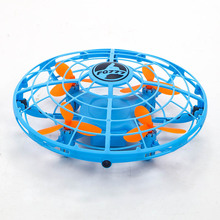 Induction UAV Gesture Control UFO Four-Axis Aircraft Interactive Toys  Mini Drone цены онлайн