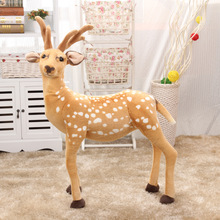 small plush deer toy new simulation sika deer doll gift about 60x50cm