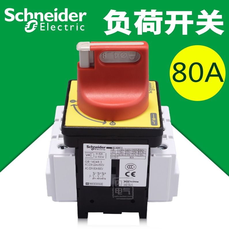 Motor Circuit Breaker and Switch , Schneider Electric TeSys VARIO Safety Switch Disconnector  VCF4C 80A tesys k reversing contactor 3p 3no dc lp2k1201kd lp2 k1201kd 12a 100vdc lp2k1201ld lp2 k1201ld 12a 200vdc coil