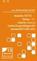 1500mAh BA750 Battery For Sony Ericsson Xperia Arc S LT15i LT18i X12 Etc Mobile Phone
