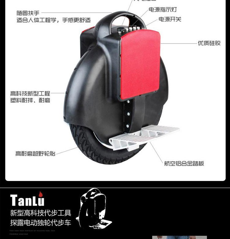 d Self-Balancing Self Balance unicycle monocycle solowheel monowheel Electric Scooter one sole mono wheel Vehicle Wheelbarrow www.lionsouthtech.com skype romanluo_sales