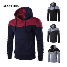 Fashion Men Slim Hoodies 2018 Autumn Hooded Sweatshirt Coat Male Winter Outwear Sportswear Patchwork Sweatshirt Casual Tracksuit(China)