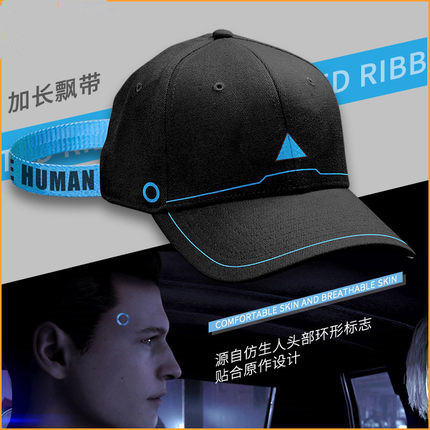 Detroit becomes the human peripheral cap the human animation helmet hats men  becomes the humanity two yuan game hat.