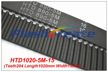 5pcs HTD5M belt 1020 5M 15 Teeth=204 Length=1020mm Width=15mm 5M timing belt rubber closed-loop belt 1020-5M S5M Belt 5M Pulley