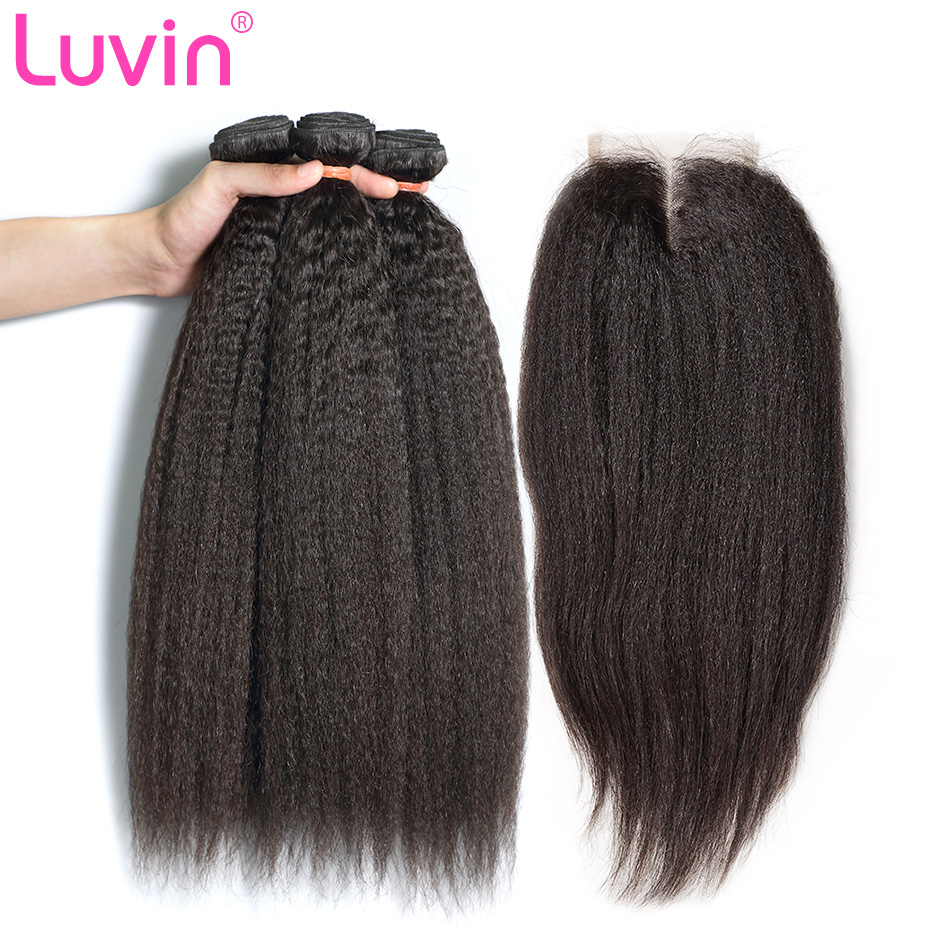 Luvin Peruvian Hair 3 Bundles With Lace Closure 100 Human Hair Weave 3Pcs And Remy Hair