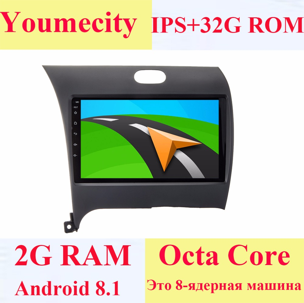 Youmecity Android 8.1 CERATO K3 FORTE 2013 2 DIN Car DVD GPS for Kia head unit radio video player wifi Capacitive 1024*600 BT youmecity car dvd player gps navi for honda crv 2007 2011 ips capacitive screen 1024 600 wifi bt swc rds android 8 1 2g ram