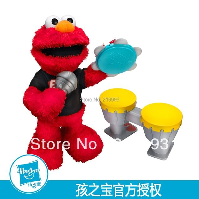 Sesame street Elmo toy set Smart plush doll