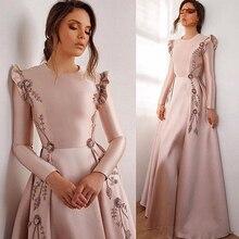 Abendkleider Vestidos de Noche de color rosa desnudo, vestido árabe de noche, mangas largas, vestido Formal de cuentas, apliques plegados, bata de noche