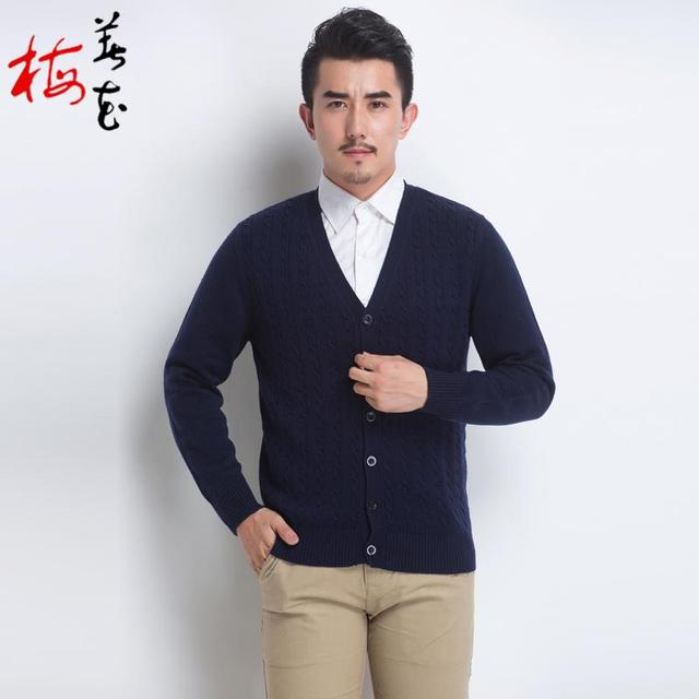 cashmere sweater men korean brand mens cardigan sweater V Neck Fashion blue cardigan men pull marque luxury homme 2016