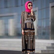 2016 Muslim Chiffon Long Sleeves Abaya Kaftan Dress Islamic Clothes for Women Dubai Kaftan Robe Abaya Dress