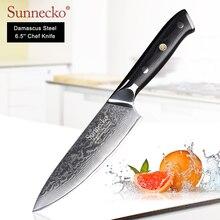 SUNNECKO Профессиональный 6,5 »нож шеф-повара 73 слоя Дамасская сталь кухонные ножи японский VG10 ядро лезвие G10 ручка резак нож