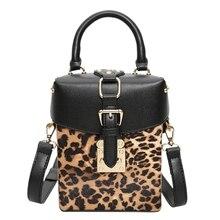 Персонализированные коробки сумки Мини Куб Дизайн сумки через плечо для женщин курьерские Сумки Леопард