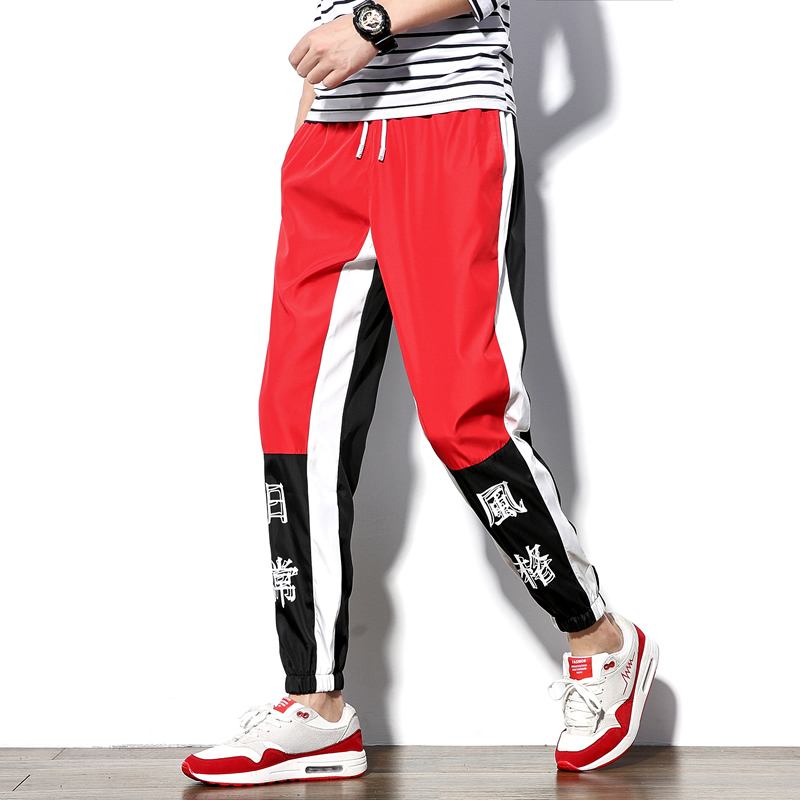 Fashion Casual Men's Pants  1