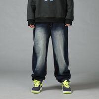 Hommes Blanchissent Baggy Jeans 2018 Loose Fit Hiphop Skateboarder Large Jambe Denim Pantalon Livraison Gratuite