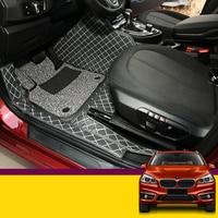 lsrtw2017 fiber leather car floor interior mat for BMW 2 Series Gran Tourer 216i 218i 220i 225i 2015 2016 2017 2018 2019 F46