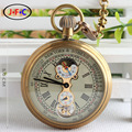 Classic retro 4 pin stars 24 hour display copper copper genuine men Mechanical Pocket Watch T029