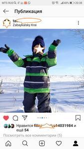 Image 3 - Snowsuitเด็กวัยหัดเดินสกีกลางแจ้งฤดูหนาวที่อบอุ่นกันน้ำWindproofเบาะยุโรปขนาด