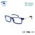 Cool Kids Óculos Quadros Retangulares do Miúdo Da Menina do Menino Óculos Nerd TR90 Memória Flexível Crianças Plástico Lente Rx
