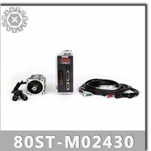 80ST M02430 220v 750 ワットacサーボモータ 2.39N.m。 3000rpm 0.75KWサーボ単相acドライブ永久磁石一致ドライバ
