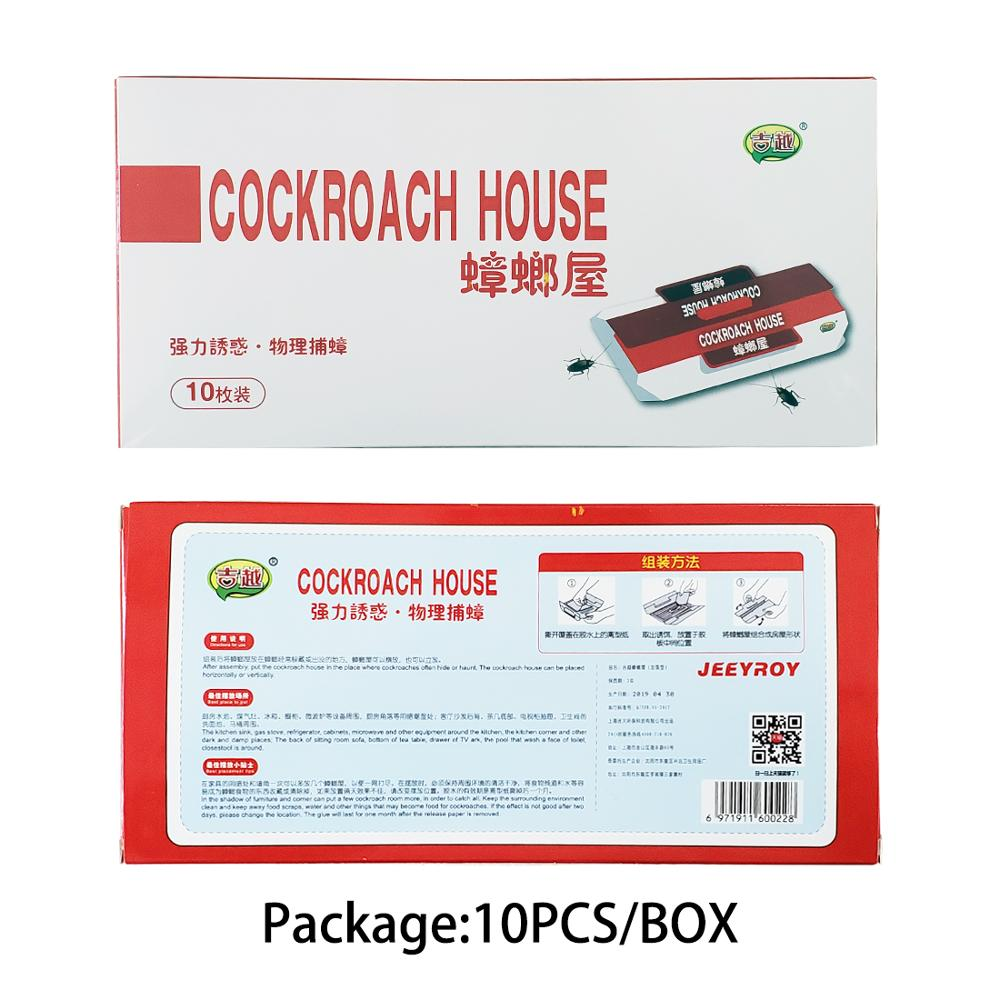 Image 4 - 10pcs Killing Roach House Anti Cockroach Trap Bait Included Disposable Killer Cockroach Glue Trap-in Traps from Home & Garden