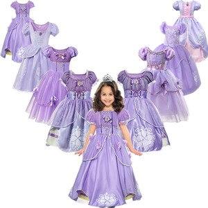Платье принцессы Софии для девочек, костюмы для косплея Софии, детвечерние ничная одежда с цветочным принтом, Детские официальные фиолетов...