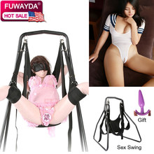 free shipping!!! Bedroom Furniture love swing elasticity frame weightless sex swing chairs,adult sex furniture toys for couples(China)