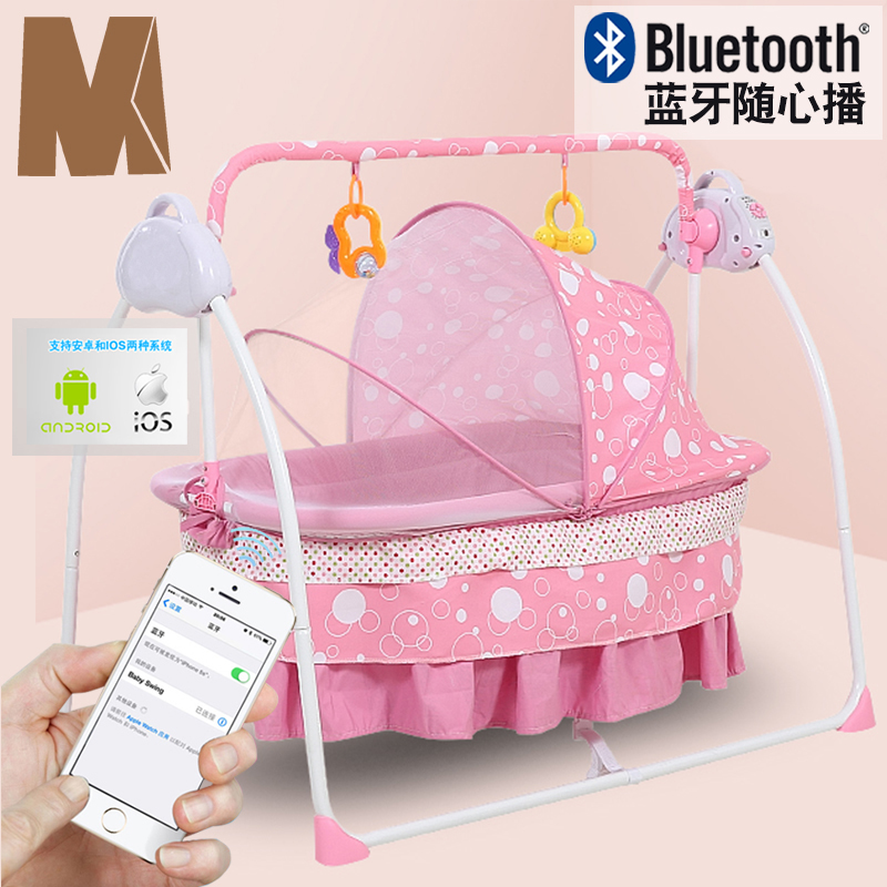 d014ab04157e5 Electric crib electric cradle shaker automatic multi-function shake shaker newborn  baby bb bed portable