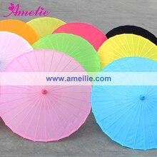 Разноцветные китайские свадебные Зонты вечерние Зонты