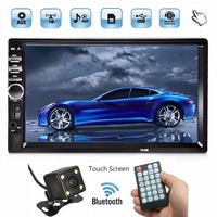 Vehemo Universal 7 Inch HD Screen DC 12V Bluetooth Car Stereo 2 DIN MP5 USB AUX