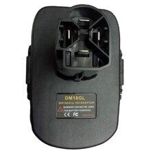 Dm18Gl адаптер батареи для Milwaukee 18V и для Dewalt 20V литиевая батарея для мастера 19,2 никель вольт батарея