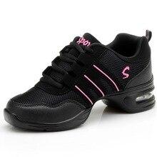 Zapatos deportivos de Fitness con suela exterior blanda para mujer, con respiración zapatillas de baile, zapatos de practica fina y moderna