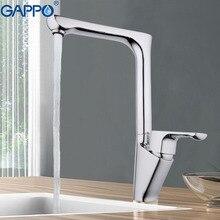 Gappo 1 компл. высокое качество воды кухонный кран на бортике Кухня раковина смеситель Водопроводной воды Одной ручкой Кухня кран G4011