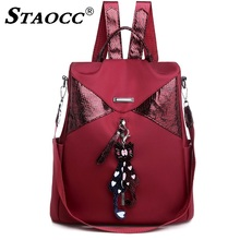Casual Backpack Women Oxford Multifuction Sac A Dos Anti Theft Sequin for Teenager Girls School bag Female Travel Bag