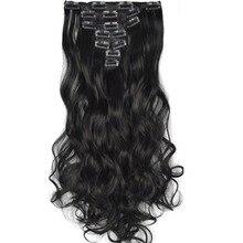 TOPREETY термостойкие B5 химическое волокно Волнистые 7 шт./компл. клип в наращивание волос 7008
