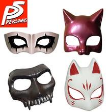Persona 5 maska Cosplay Joker maska na oczy Anne Takamaki pantera maska Ryuji Sakamoto czaszka Yusuke Kitagawa Fox Goro Akechi kostium