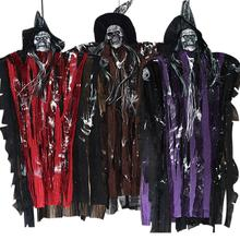 Voice Control Halloween Linen Ghosts Electric Induction Ghosts Horror Props Haunted House Room Escape Hanging Ghosts william alton living with ghosts