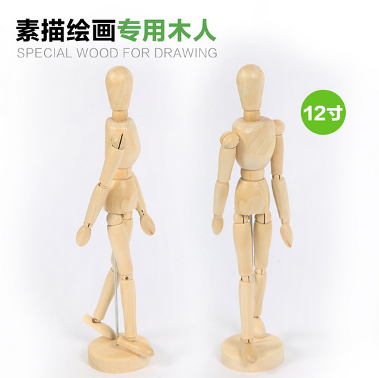 1pcs 12inch 30cm Paint Sketch Model People Wooden Man Drawing Model School Supplies Art Supplies Medical Science tool ASS037 image