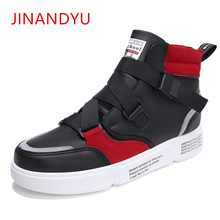 Cool Men High Top Sneakers White Leather Hip Hop Shoes Newly PU Patchwork Casual Black  Fashion Week Luxury Designer