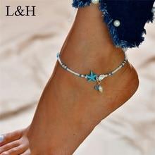 L&H Handmade Summer Beach Anklet Bohemia Shell Beads Starfish Anklets For Women 2018 Sandal Statement Foot Leg bracelet Jewelry soda womens sodium h sandal