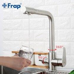Grifo de cocina Frap con agua filtrada, mezclador de acero inoxidable 304, grifo para fregadero de cocina, grifo para cocina F4348