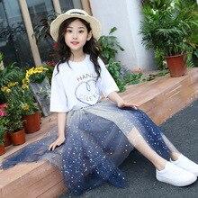 夏の女の子セット子供の綿のtシャツ + スターレーススカート十代の王女の衣装ファッション韓国子供服セット