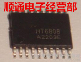 5pcs/lot HT6809 chip audio amp