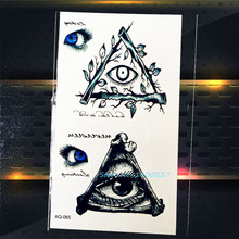 1PC 3D Eyes Indian Pyramid Temporary Tattoo Stickers PAQ-065 Cool Men Evil Eye Waterproof Tattoo Paste Fake Women Tattoo Sheets