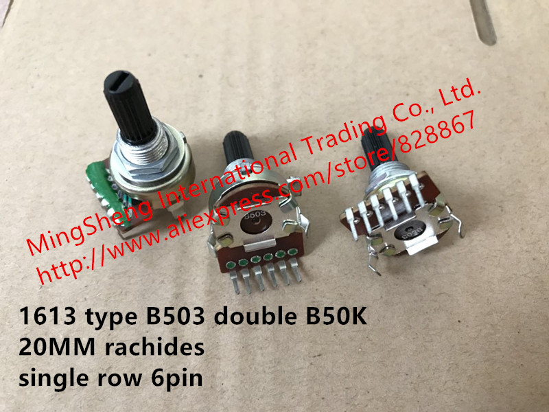 Original new 100% B503 double B50K stereo speaker amplifiers have a fever volume potentiometer 20MM rachides single row 6pin pull the switch associated with a single handle length 22mm potentiometer b50k page 7