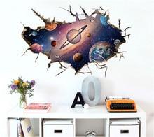 Astronauts Wall Sticker