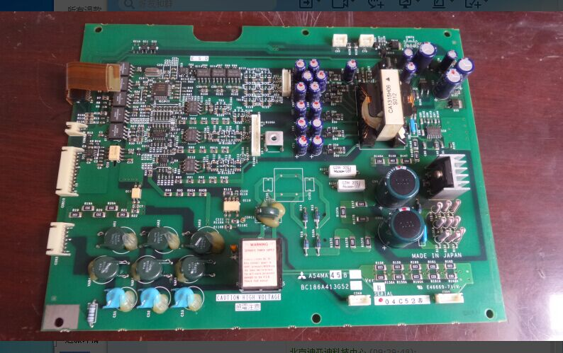 A54MA55B and BC186A413G52 55kw inverter power board A500 featured/F540 drive boardA54MA55B and BC186A413G52 55kw inverter power board A500 featured/F540 drive board
