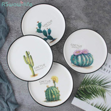 European-style Ceramic Pizza Plate Black-sided Vegetable Green Leaf Creative Dessert Dish Home Kitchen Supplies