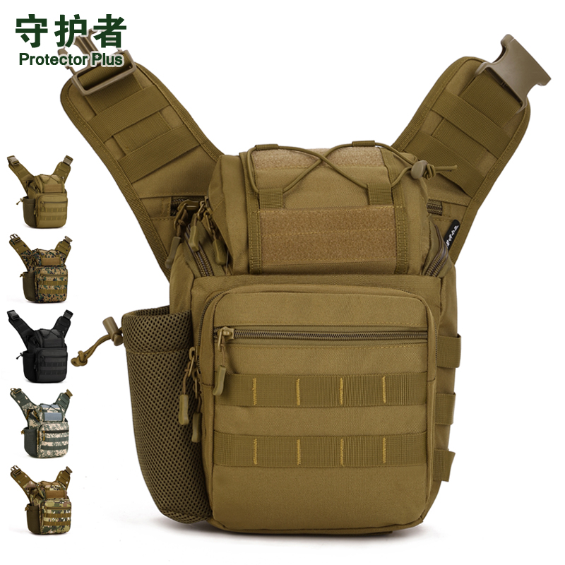 Tactical Shoulder Bag Protector Plus K306 Sports Bag Camouflage Nylon Camera Bag Military Outdoor Hiking Bag