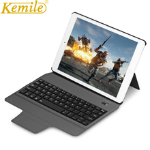 Kemile Cover for apple ipad mini 3 Case New Wireless Bluetooth Keyboard Ultra Slim Magnetic Cover Stand For iPad Mini 1 2 3 7.9 ultra slim shell abs plastic folio wireless bluetooth keyboard carrying stand case cover for apple ipad air 2 ipad 6 9 7inch